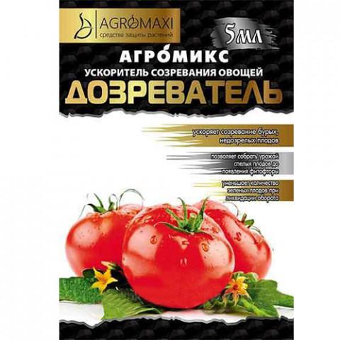 Агромикс Дозреватель 5 мл