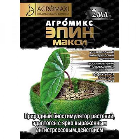 Агромікс Епін Максі 2 мл