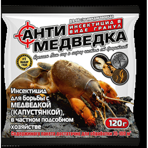 Антимедведка гранула 120 гр