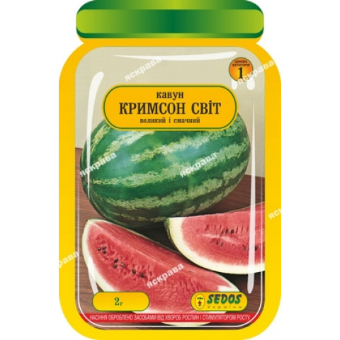 Арбуз Кримсон Свит 2 гр