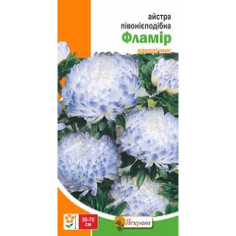 Астра пионоподобная Фламир бело-голубая 0.3 гр