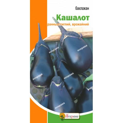 Баклажан Кашалот 0.2 гр
