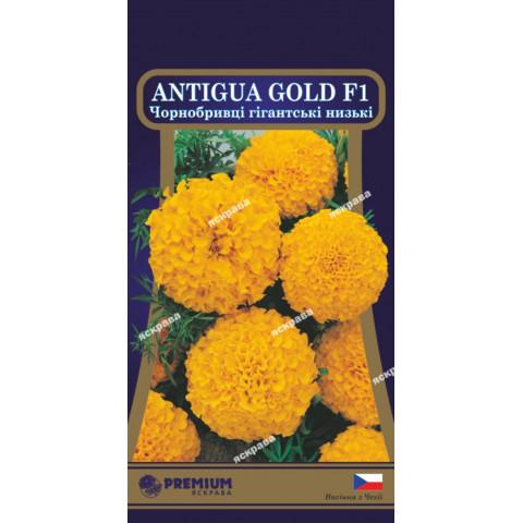 Чорнобривці низькорослі Antigua Gold F1 (гігантські) 5 насінин