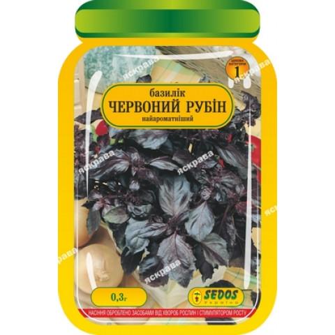 Базилік червоний Рубін 0.3 гр