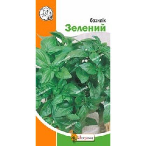 Базилік Зелений 0.3 гр