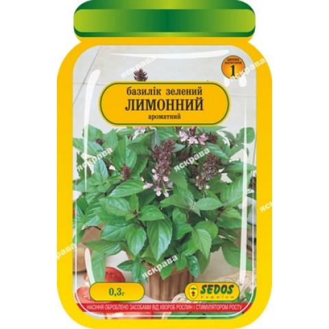 Базилик зеленый Лимонный 0.3 гр