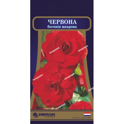 Бегонія махрова Червона 10 насіння-драже