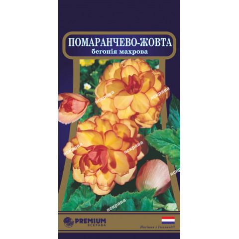 Бегония махровая Оранжево-желтая 10 семян-драже