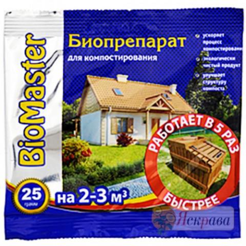 БиоМастер для компостирования 20 г