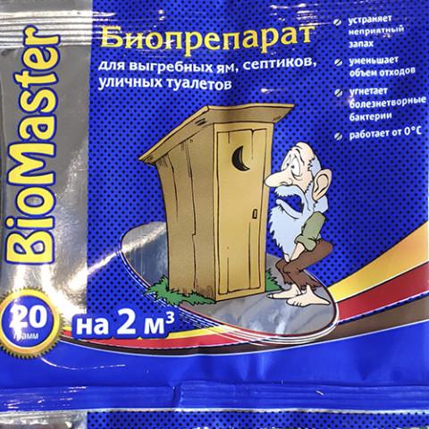 БіоМастер для вигрібних ям | 20 г
