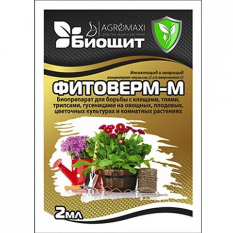Біощит Фітоверм-М 2 мл