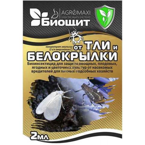 Біощит Від попелиці та білокрилки 2 мл