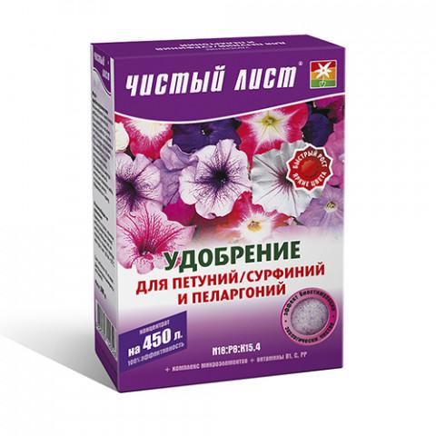 Чистый Лист АКВА для петуний/сурфиний 300 гр
