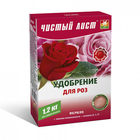 Чистый Лист АКВА для роз 1.2 кг