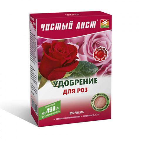 Чистый Лист АКВА для роз 300 гр