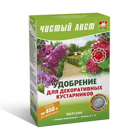 Чистий Лист АКВА для декоративних кущів 300 гр