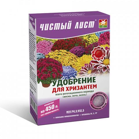 Чистый Лист АКВА для хризантем 300 гр