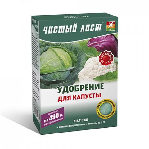 Чистый Лист АКВА для капусты 300 гр