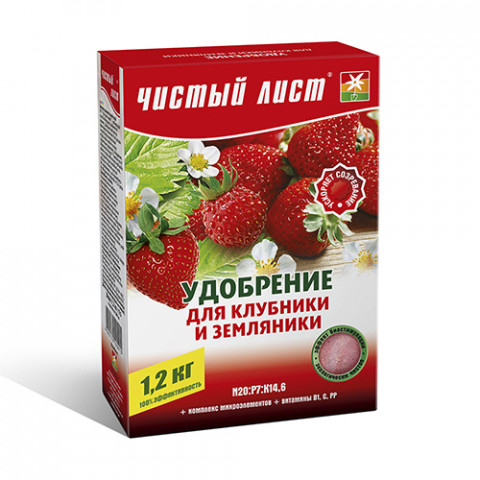 Чистий Лист АКВА для полуниці та суниці 1.2 кг