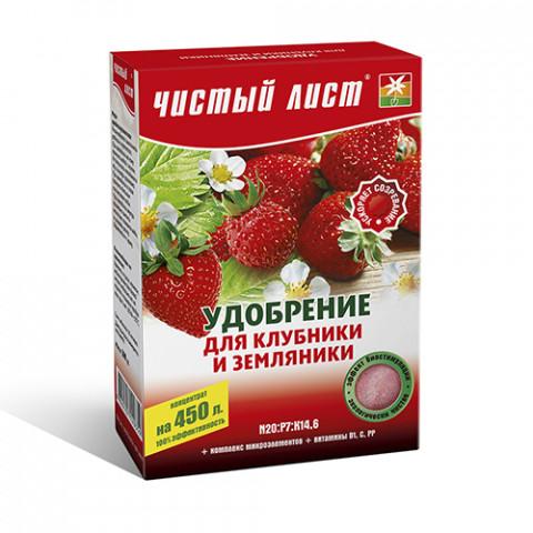 Чистый Лист АКВА для клубники и земляники 300 гр