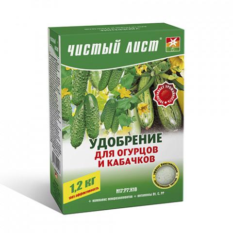 Чистый Лист АКВА для огурцов и кабачков 1.2 кг