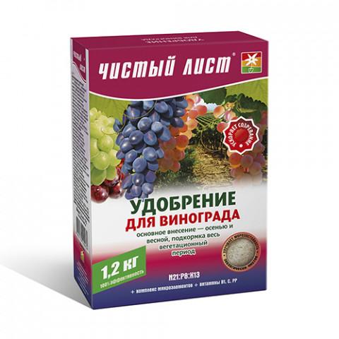 Чистый Лист АКВА для винограда 1.2 кг