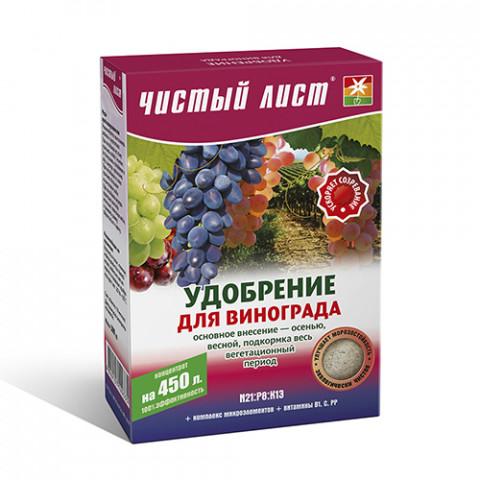 Чистый Лист АКВА для винограда 300 гр