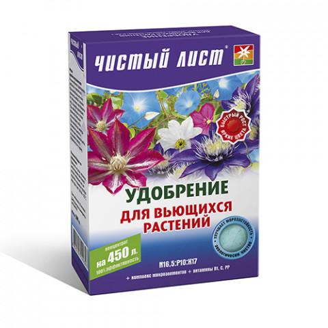 Чистый Лист АКВА для вьющихся растений 300 гр