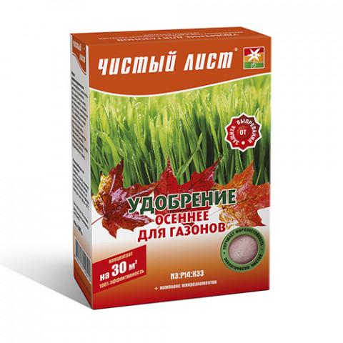 Чистый Лист АКВА осеннее для газонов 300 гр