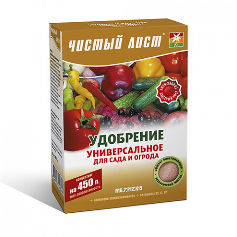 Чистый Лист АКВА универсальное для сада и огорода 300 гр