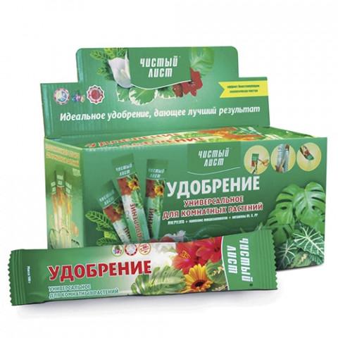 Чистий Лист для кімнатних рослин 100 гр