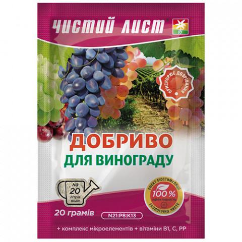 Чистий Лист для винограду 20 гр