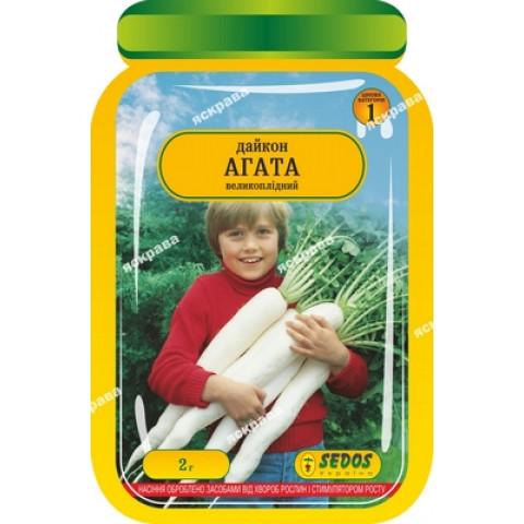 Дайкон Агата 2 гр