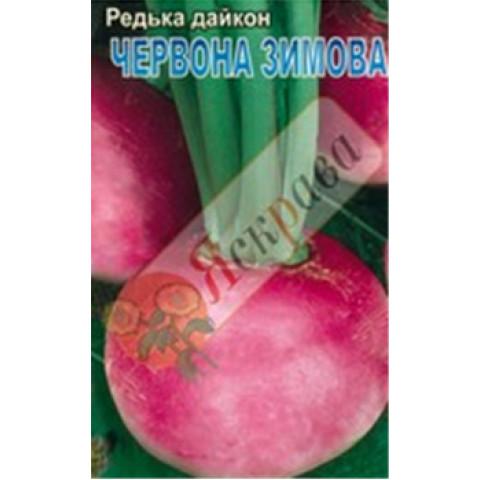 Дайкон круглый красный 2 гр