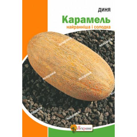 Дыня Карамель 10 гр