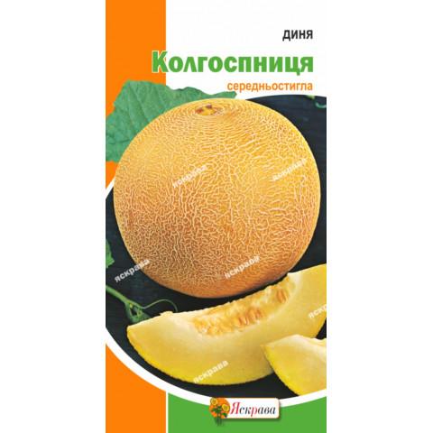 Дыня Колхозница 2 гр