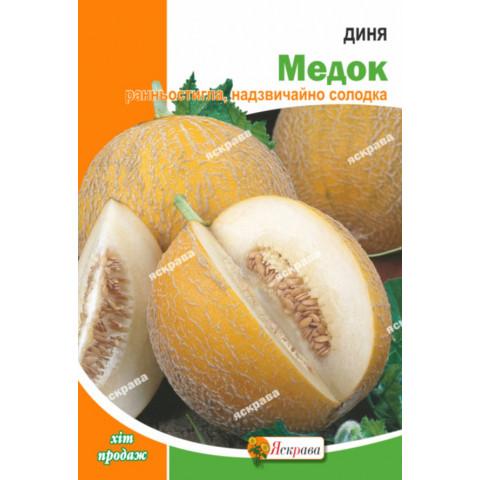 Дыня Медок 10 гр