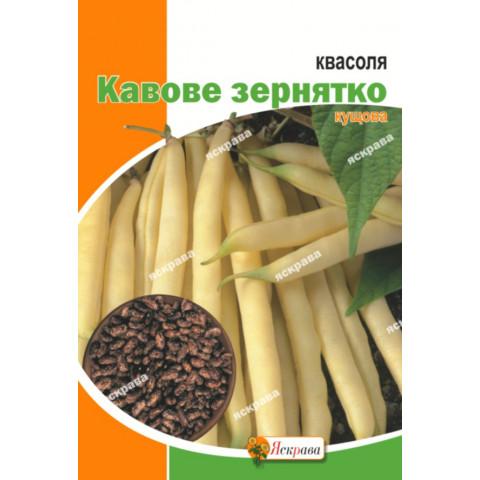 Фасоль Кофейное Зернышко 20 гр