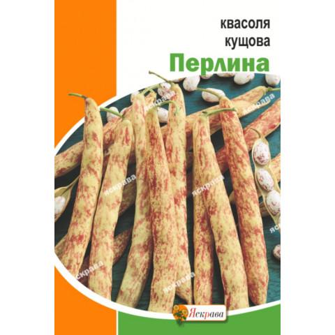 Фасоль Перлина 20 гр