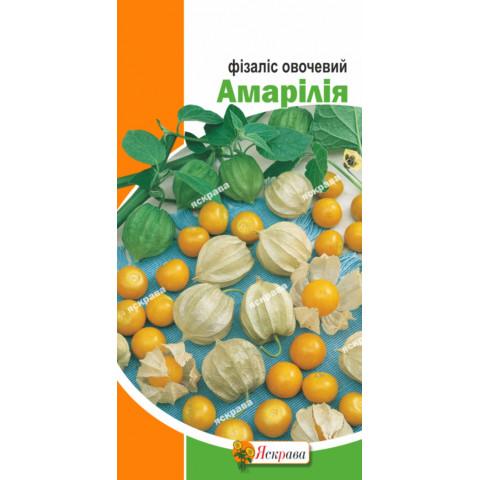 Физалис Овощной Амарилия 0.3 гр