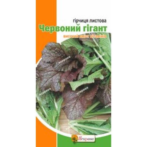 Горчица листовая Красный Гигант 2 гр