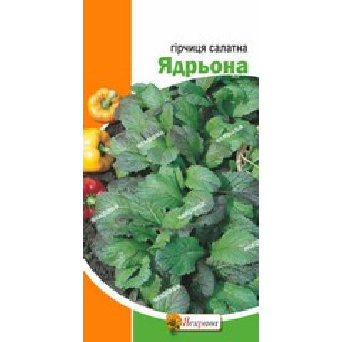 Гірчиця салатна Ядрьона 2 гр