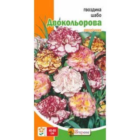 Гвоздика Шабо Двокольорова суміш 0.2 гр
