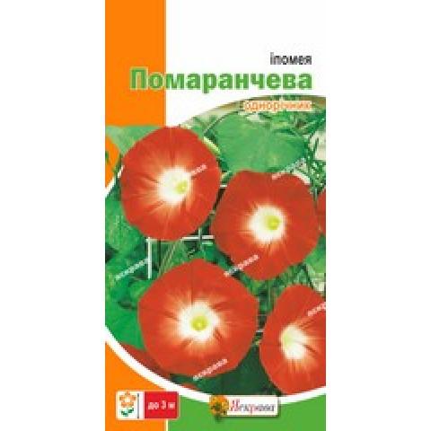 Ипомея Оранжевая 0.5 гр