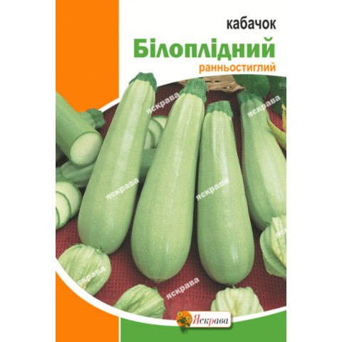 Кабачок Белоплодный 20 гр