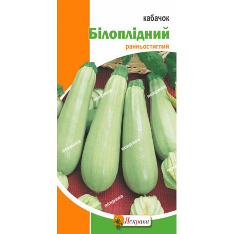 Кабачок Белоплодный 3 гр