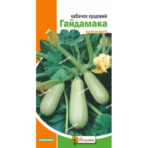 Кабачок Гайдамака 3 гр