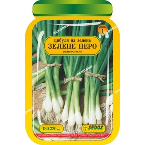 Лук на зелень Зеленое Перо 180-220 шт