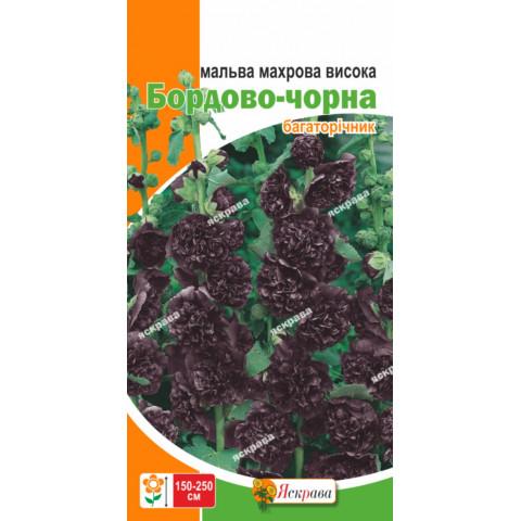 Мальва махровая Бордово-черная 0.3 гр