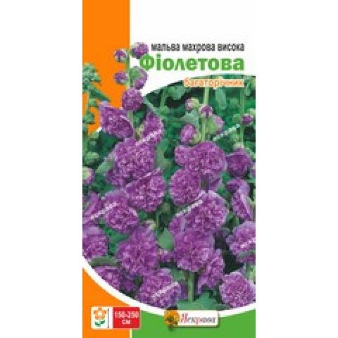 Мальва махровая Фиолетовая 0.3 гр
